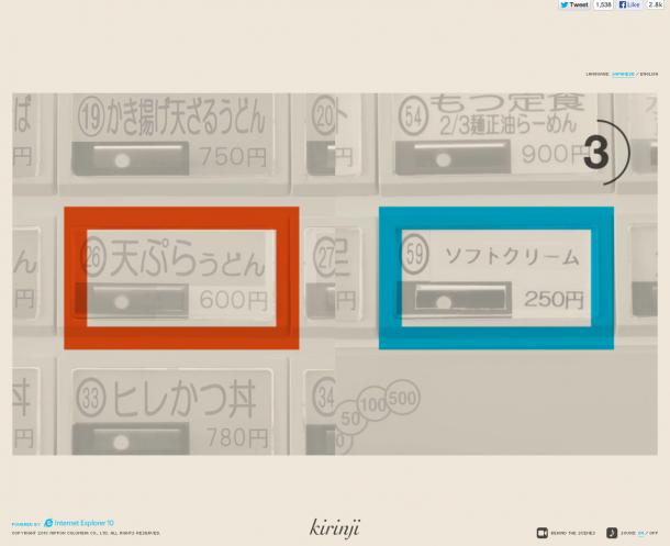 スクリーンショット 2013-09-15 11.16.33