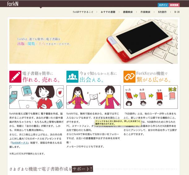 スクリーンショット 2013-09-07 10.48.29