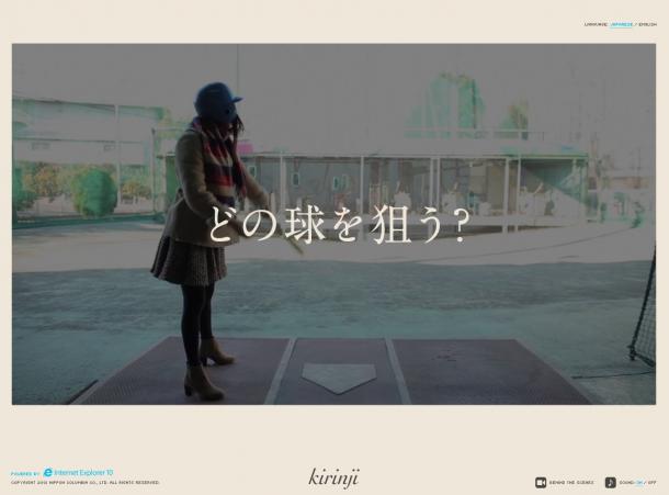 スクリーンショット 2013-09-15 11.19.09