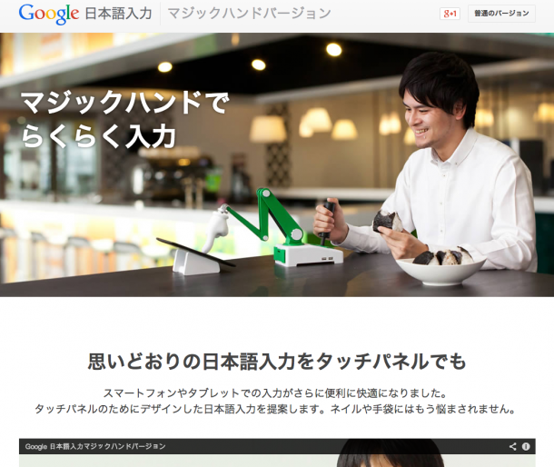 スクリーンショット 2014-04-01 7.50.28