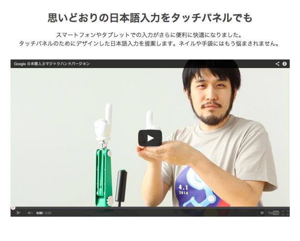 スクリーンショット 2014-04-01 7.50.38