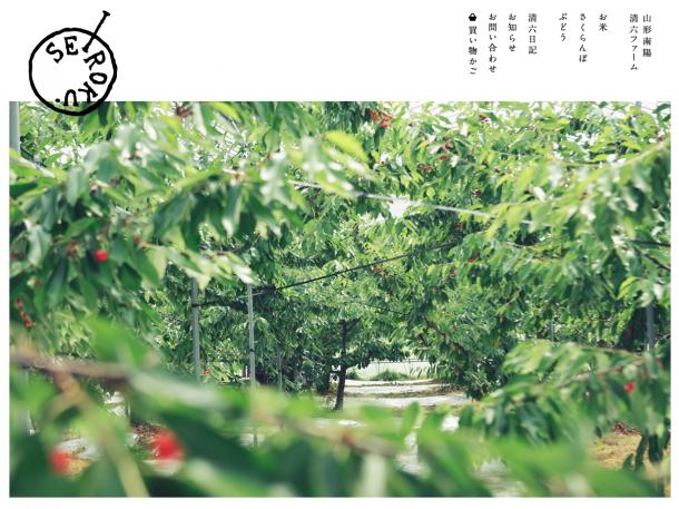 スクリーンショット 2014-06-28 18.55.41