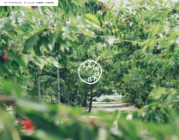 スクリーンショット 2014-06-28 18.55.52