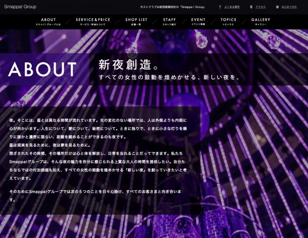 スクリーンショット 2014-06-28 20.29.32