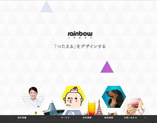 スクリーンショット 2014-08-13 16.52.10