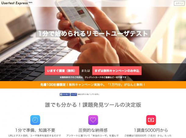 スクリーンショット 2015-06-10 20.09.27