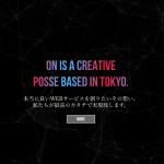 妙にかっこいいコーポレートサイト|株式会社上田工業 | UEDA INDUSTRY CO.,LTD. |