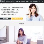 社員インタビュー /  ALH株式会社